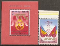 RUMANÍA 1989 - Yvert #3867+H207 - MNH ** - 1948-.... Républiques