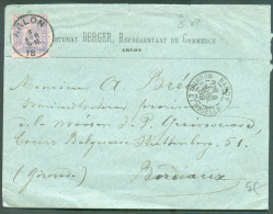 N°48 - 25 Centimes Bleu Sur Rose, Obl. Sc ARLON Sur Lettre Du 8 Avril 1889 Vers Bordeaux.  TB  - 9222 - 1884-1891 Léopold II