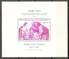 PINTURA/RUBENS - RUANDA 1975 - Yvert #H67 - MNH ** - Rubens