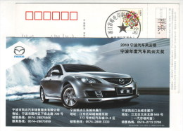 Wave Tide,China 2011 Mazda Ruiyi Auto Ningbo Annual Award Automobile Advertising Pre-stamped Card,specimen Overprint - Cars