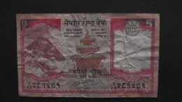 Nepal - P 60a2 - 5 Rupees - 2010 - F - Look Scan - Nepal