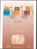 Israel SOUVENIR LEAF - 1995, Carmel Nr. Xxx , Newyear 1995, Mint Condition - Other