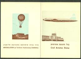 Israel SOUVENIR LEAF - 1959, Civil Aviation In Israel, Mint Condition - Altri