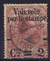 Italy: 1890 Mi 63 Used