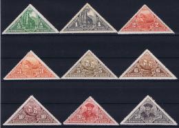 Potugese Nyassa: 1921 Mi  Postage Due 1-9 MH/* - Nyassa