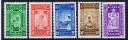 Ethiopia: 1936  Red Cross Non Issued, Gum Slightly Discolored - Ethiopië