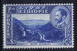 Ethiopia: 1947  Mi 251 MNH/** - Ethiopië
