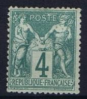 France: 1876, Yv Nr 63  Not Used (*), - 1876-1878 Sage (Type I)