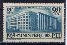 France: 1939, Yv Nr 424  MH/*