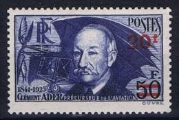 France: 1940, Yv Nr 493   MH/*