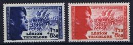 France: 1942, Yv Nr 565 - 566   MH/*