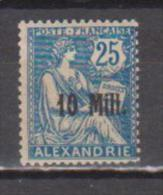 ALEXANDRIE     N° YVERT    42  NEUF AVEC CHARNIERES - Nuovi