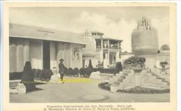 CPA  FRANCE PARIS  EXPO ARTS DECO 1925  Manufacture Nationale De Sévres - - Exhibitions