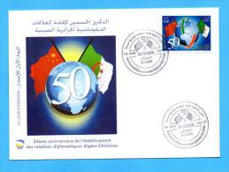 Algeria Algerie Algerien China Chine 50 Anniversary Diplomatic Relationship Relations  Diplomatiques Flags Drapeaux 2008 - Covers