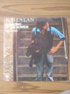 MUSIQUE - VINYL 45 TOURS - BOB DYLAN - CHANGING OF THE GUARDS / NEW PONY - CBS - 1978 - BON ETAT - Country & Folk
