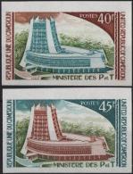 CAMEROUN 589 & 590 ** MNH Non Dentelé Imperf Ministère Des Postes Et  Télécommunications (2) - Camerún (1960-...)