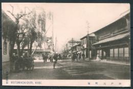 Japan Kobe - Motomachi-Dori Nakamura & Co - Kobe