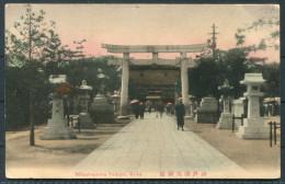 Japan Kobe - Minatogawa Temple Postcard - Kobe