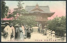 Japan Tokyo - The Shrine Of Kameido - Tokio