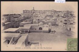Tunisie - Sousse - Fortifications Arabes, Côté Sud, Vue Intérieure : Timbre Régence De Tunis (12´605) - Tunisie