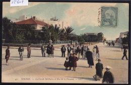 Sousse - Le Cercle Militaire Et Rue De La Douane Vers 1911 : Timbre De Tunisie (12´607) - Tunisie