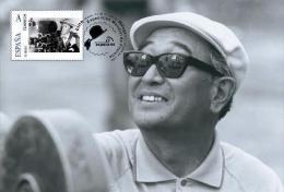 Spain 2013 - The World Of Cinema - Akira Kurosawa Maxicard - Cinema