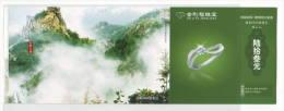 Jinlifu Jewellery Diamond Ring,China 2011 Henan Mt.Jigongshan 4A Level Tourism Admission Ticket Pre-stamped Card - Minerals