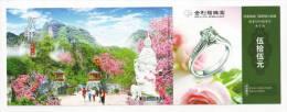 Jinlifu Jewellery Ring,gold Necklace,CN 11 Yangzigou Nat'l 4A Level Scenic Spot Admission Ticket Pre-stamped Card - Minerals