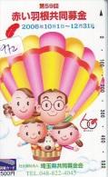 Telecarte  JAPON * BALLON * MONTGOLFIERE (972) Hot Air Balloon * SPORT * Aerostato  PHONECARD JAPAN * - Sport