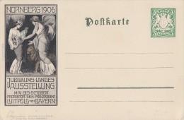 Bayern Privat-Ganzsache Nürnberg 1906 Landesausstellung Postfrisch - Ganzsachen