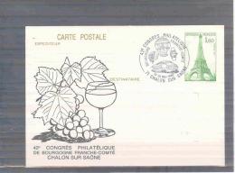 Rep. Française  - 42e Congres Phil. Bourgogne Franche Comte - Chalon /Saône 19/5/1984  (RM1764) - Trains