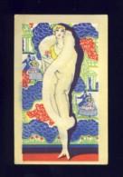 Carte De Parfum (5,5 X 8,5 Cms) (Ref.102563) - Oud (tot 1960)