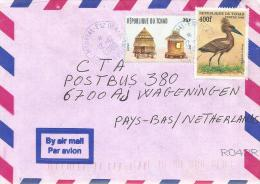 Tchad 2000 Moursal Scopus Bird Granery Agriculture Cover - Chad (1960-...)