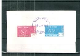 FDC Grèce - DRAGONERA ISLAND - EUROPA 63  (à Voir) - Idées Européennes
