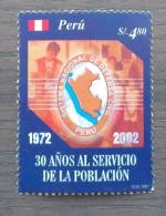 Peru / 2004 / Mi 1865 / Used  / Map, Flag - Peru