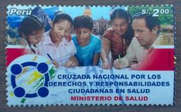 Peru / 2005 / Mi 1996 / Used - Peru