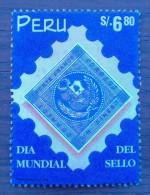 Peru / 1998 / Mi 1649 / Used  / Stamp On Stamp - Peru