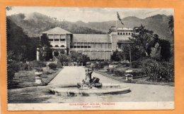 Trinidad BWI Old Postcard - Trinidad