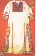 PALESTINE(chip) - Traditional Dress, Tirage 50000, 09/99, Used - Palestina