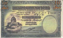 PALESTINE(chip) - Banknote 1 Pound, Tirage 75000, 12/98, Used - Palestina