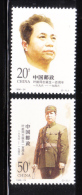 PRC China 1996 Ye Ting Co-founder Of Chinese Peolple's Liberation Army 1996-24 MNH - 1949 - ... People's Republic