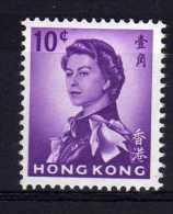 Hong Kong - 1971 - 10 Cents Definitive (Upright Watermark) - MH - Hong Kong (...-1997)