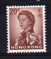 Hong Kong - 1962 - 20 Cents Definitive (Upright Watermark) - MH - Neufs