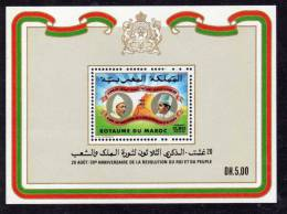 Maroc B.F. N° 12  XX 30ème Anniversaire De La Révolution Du Roi Et Du Peuple   Le Bloc  Sans Charnière TB - Marocco (1956-...)