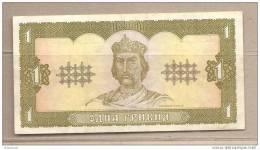 Ucraina - Banconota Circolata Da 1 Hryvnien - 1992 - Ukraine