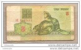 Bielorussia - Banconota Circolata Da 3 Rubli P-3 - 1992 - Belarus