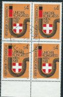 Austria 1981 Usato - Mi.1669  Yv.1498  Bloc 4x - 1945-.... 2a Repubblica