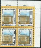 Austria 1983 Usato - Mi.1728  Yv,1557  Bloc 4x - 1945-.... 2a Repubblica