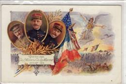 WW1  - VICTOIRE DE L'AISNE JUILLET 1918 - Guerra 1914-18