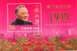 PRC China 1999 Return Of Macau To China Overprinted Gold 2001-1 S/S MNH - 1949 - ... République Populaire